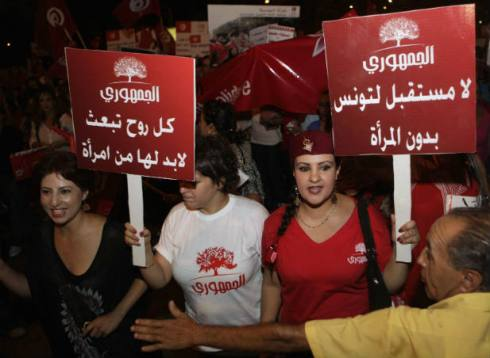 """There is no future for Tunisia without its women"""